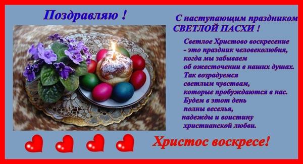 http://content.foto.mail.ru/list/vera-kira/4874/i-10940.jpg