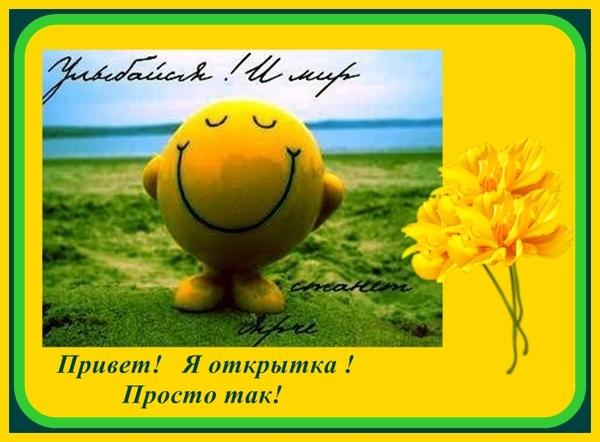 http://content.foto.mail.ru/list/vera-kira/4874/i-7581.jpg