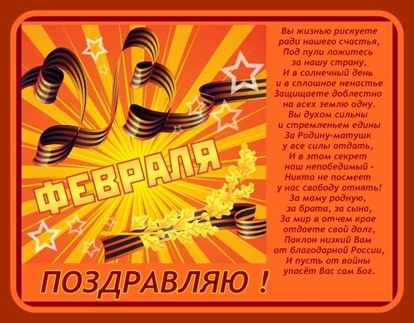 http://content.foto.mail.ru/list/vera-kira/4874/i-8385.jpg