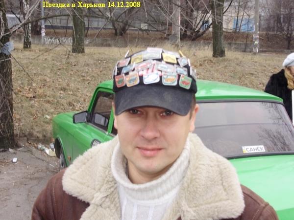 http://content.foto.mail.ru/list/vovk/267/i-274.jpg