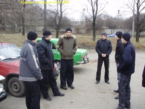http://content.foto.mail.ru/list/vovk/267/i-281.jpg