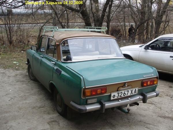 http://content.foto.mail.ru/list/vovk/267/i-286.jpg