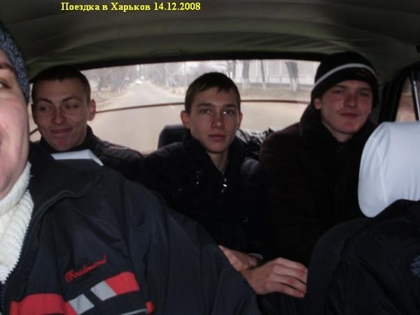 http://content.foto.mail.ru/list/vovk/267/i-287.jpg