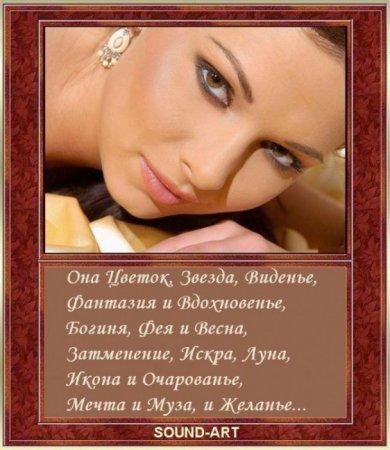stihi-o-zhenskoy-krasote-erotika