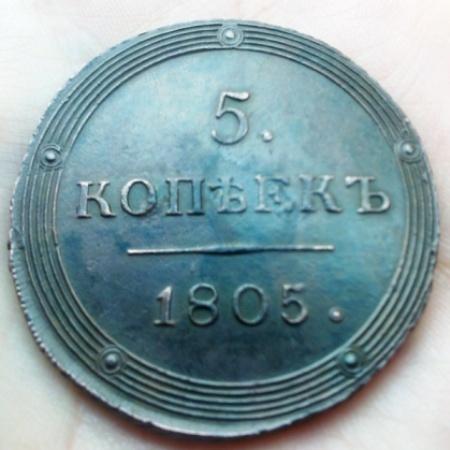 i-1891.jpg