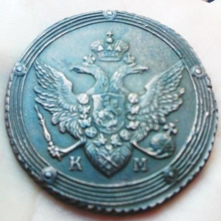 i-1892.jpg