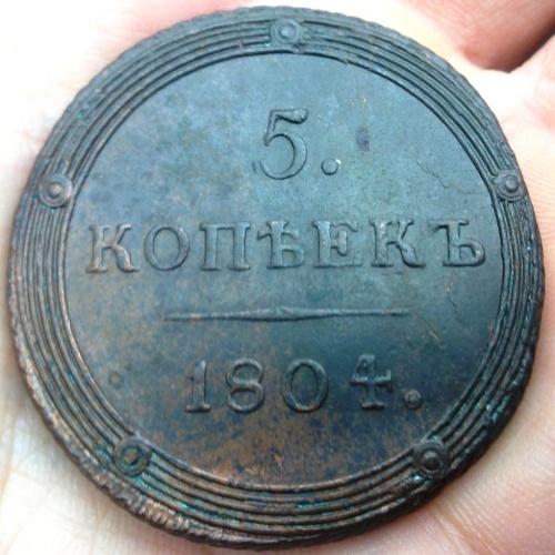 i-1907.jpg