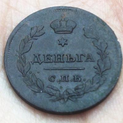 i-1909.jpg