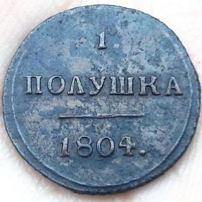 i-1913.jpg