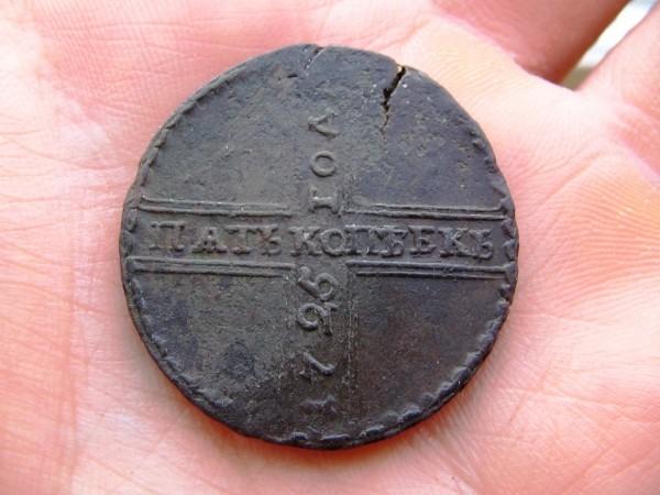 i-1855.jpg