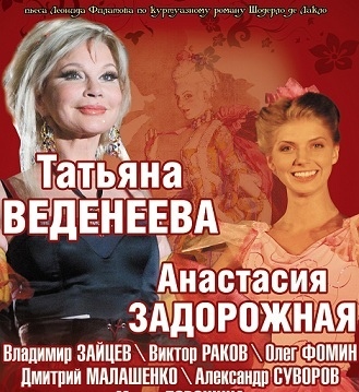 http://content.foto.mail.ru/list/z.nastya/_blogs/i-328.jpg
