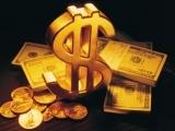Предлагаю сотрудничество кредитным брокерам