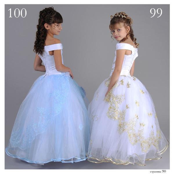 Детская трикотажная одежда оптом от производителя АвексТекс