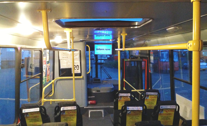 Смотреть ролики на транспорте бесплатно 8 фотография