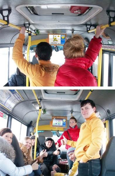 Маршрутное Телевидение г. Набережные Челны - видео реклама в транспорте