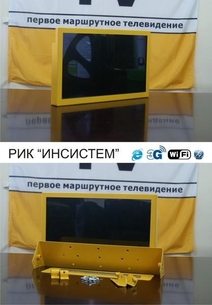 Рекламно - информационный комплекс ИНСИСТЕМ