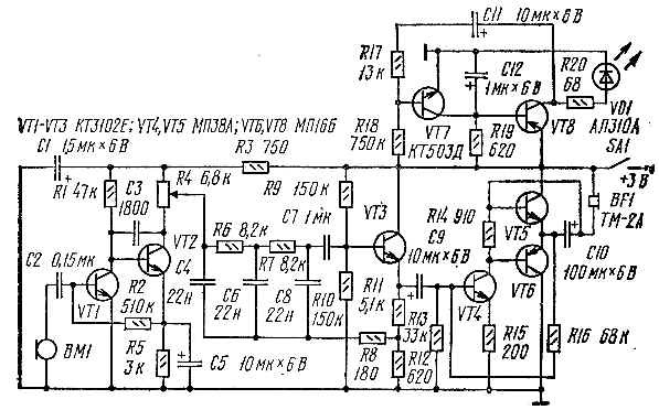 слуховой аппарат бк 2 принципиальная схема qnv