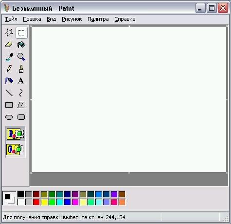 Paint, PaintNet | Записи в рубрике Paint, PaintNet | Дневник ...