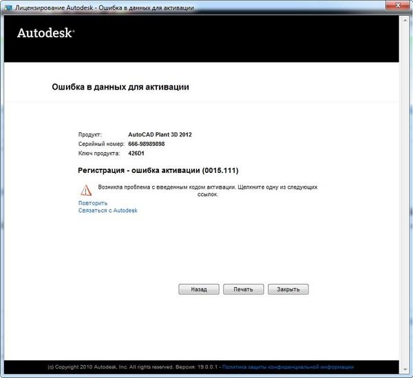 Choita pagol amar natok. Скачать бесплатно Autodesk 3ds Max + кряк 2010 - Autodesk