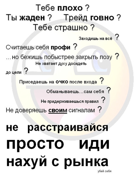 i 305 Золотые правила