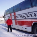 Автобусный тур Абзаково-Банное