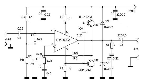 Микросхеме tda 8560q 40 ватт является