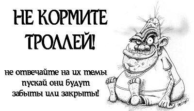 """Януковичу и Пшонке нужно пройти психическое освидетельствование, - экс-""""регионал"""" - Цензор.НЕТ 2399"""
