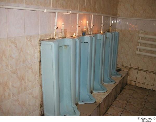 Готичный туалет