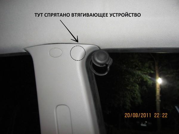 Рация в машине [Архив]
