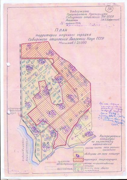Схема территории Академгородка