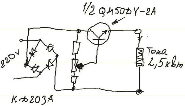 Ответы@Mail.Ru: схема регулятора напряжения для тэн2,5 квт 220вольт схема прилаг