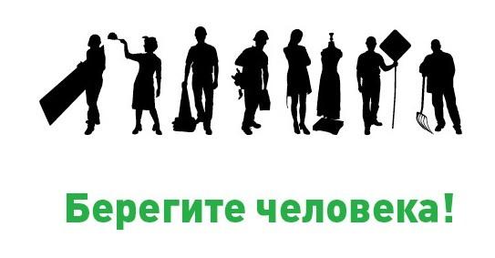 вакансии подработка с ежедневной оплатой омск