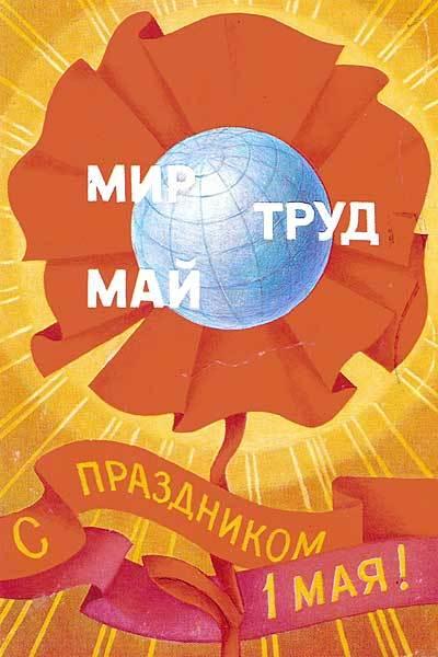 http://content.foto.mail.ru/mail/afa-katrin/_blogs/i-2310.jpg