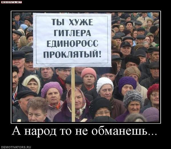 Пятеро охранников в Челябинске защитили Путина от попытки женщины-инвалида передать письмо - Цензор.НЕТ 9420