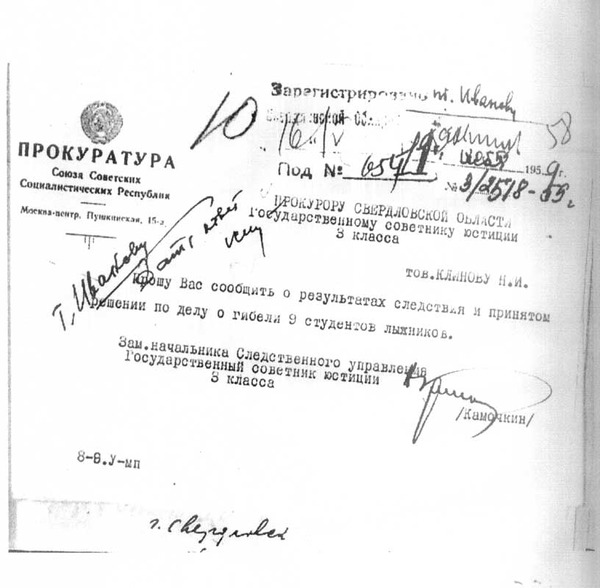 http://content.foto.mail.ru/mail/agpetukhov/372/i-378.jpg
