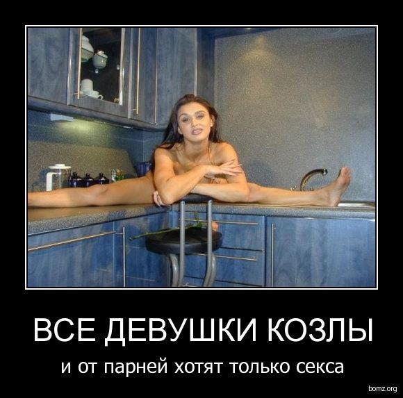 telets-zhenshina-seks-prostitutsiya