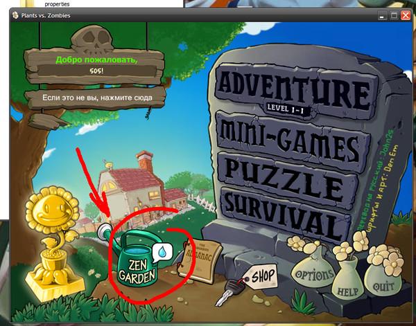 Игровых игр сайт и найти автоматов