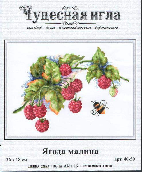 Ягода малина. схемы для