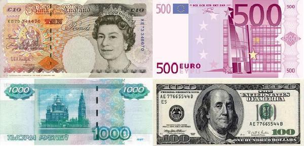 1000 евро банкнота