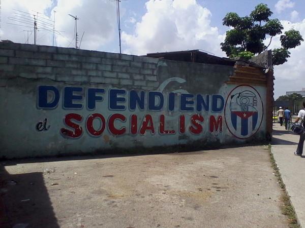 С праздником 57 годовщины революции на Кубе!