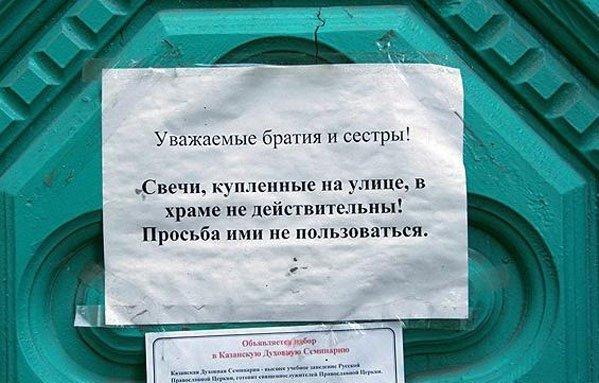 Фото Эххх... Россия...;-)
