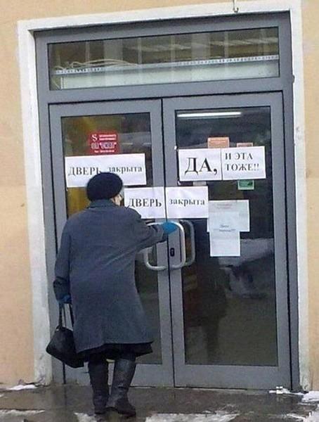 Фото Для непонятливых ;-)