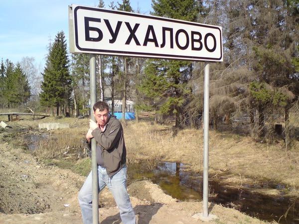 Фото Вот так деревня ;-)