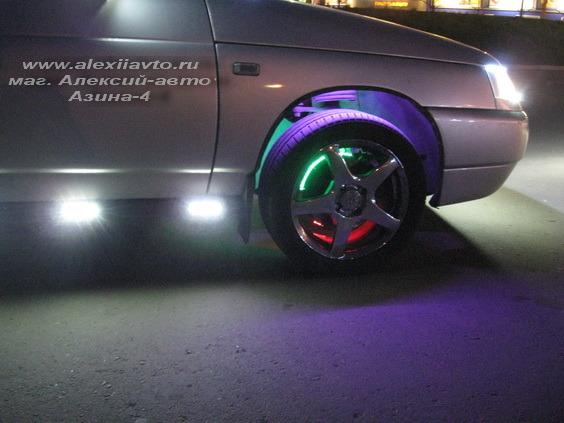 Комплект яркой светодиодной многоцветной подсветки предназначен для установки на диски колес автомобиля.