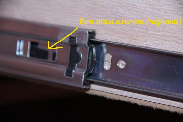 Ремонт выкатного ящика