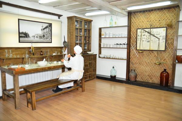 Горная аптека в Барнауле