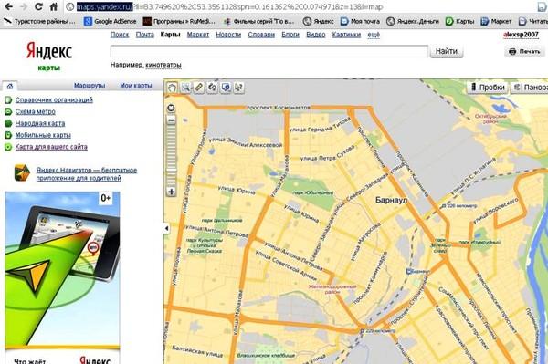 Открываем карту для определения расположения объекта