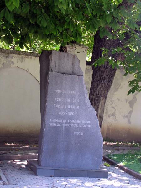 Надгробие у захоронения Исмаила Гаспринского