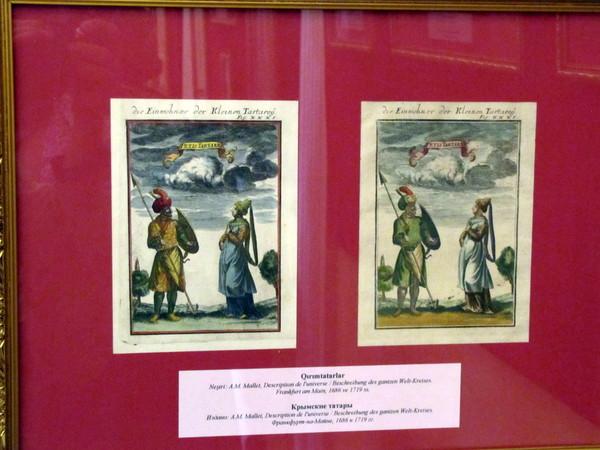 Стенд в музее Ларишес