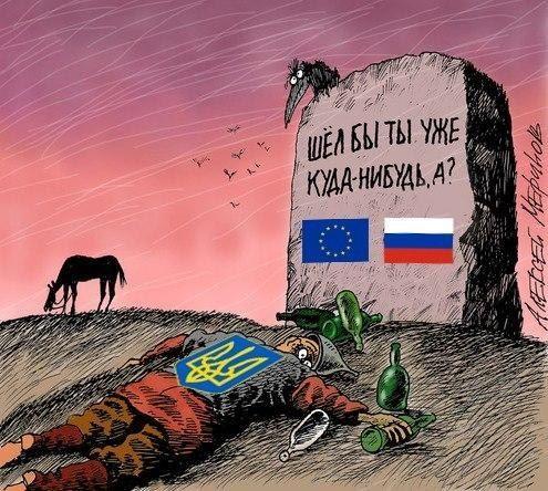 Соглашение Украины и ЕС подписано не будет, - глава МИД Литвы - Цензор.НЕТ 2446